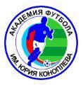 科诺普廖夫青年队